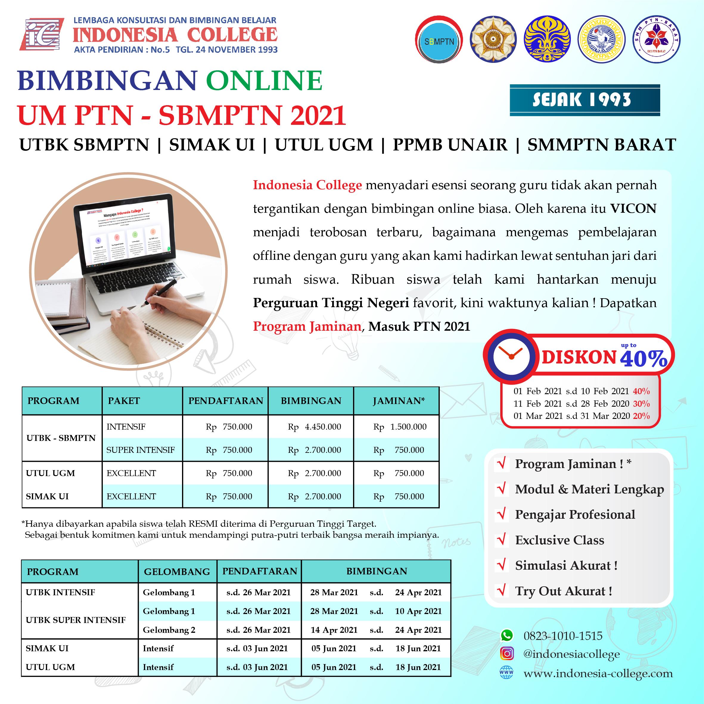 BIMBEL SBMPTN UMPTN 2021 ONLINE